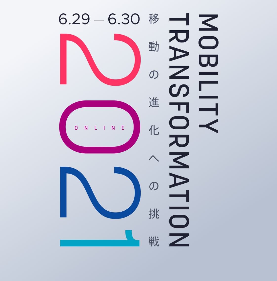Mobility Transformation 2021